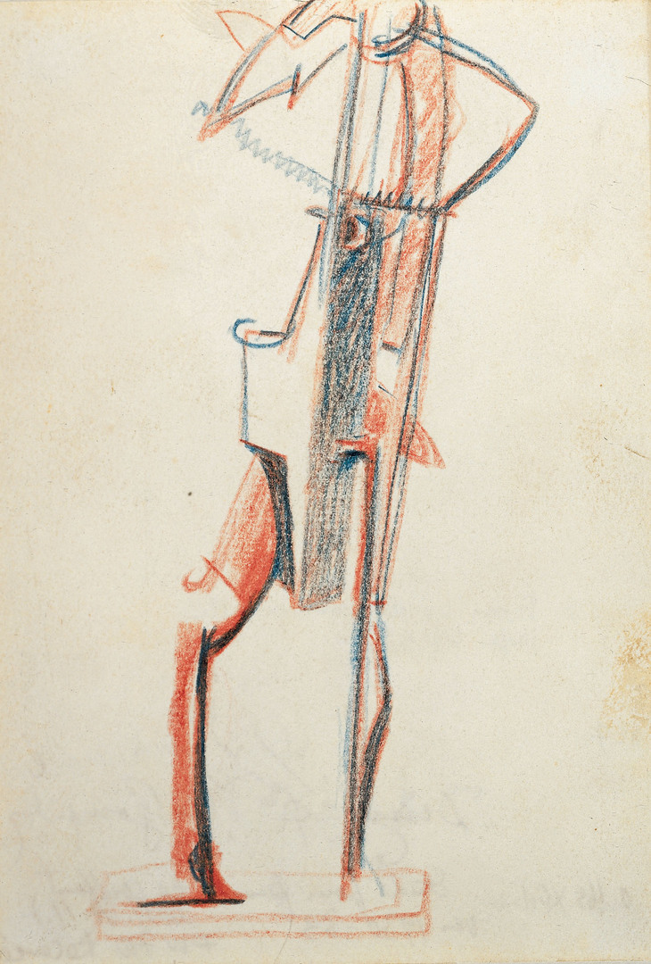 ETUDE POUR FEMME SE COIFFANT N°7 (STUDY FOR WOMAN GROOMING N°7)
